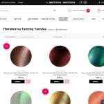 Пигменты известного бренда «Tammy Tanuka»