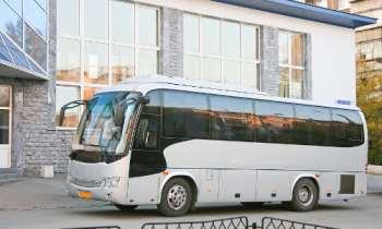 Цели для аренды автобуса